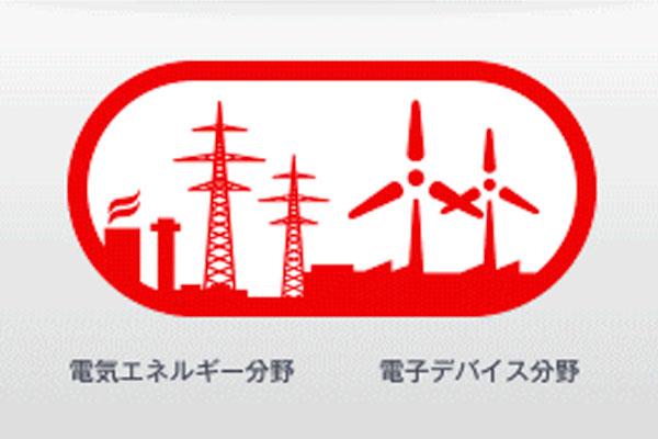 電気エネルギー工学コース